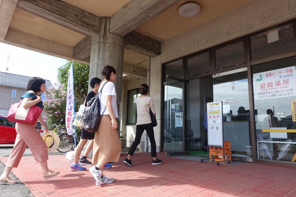 飯盛研究室白岡市合宿フィールドワーク