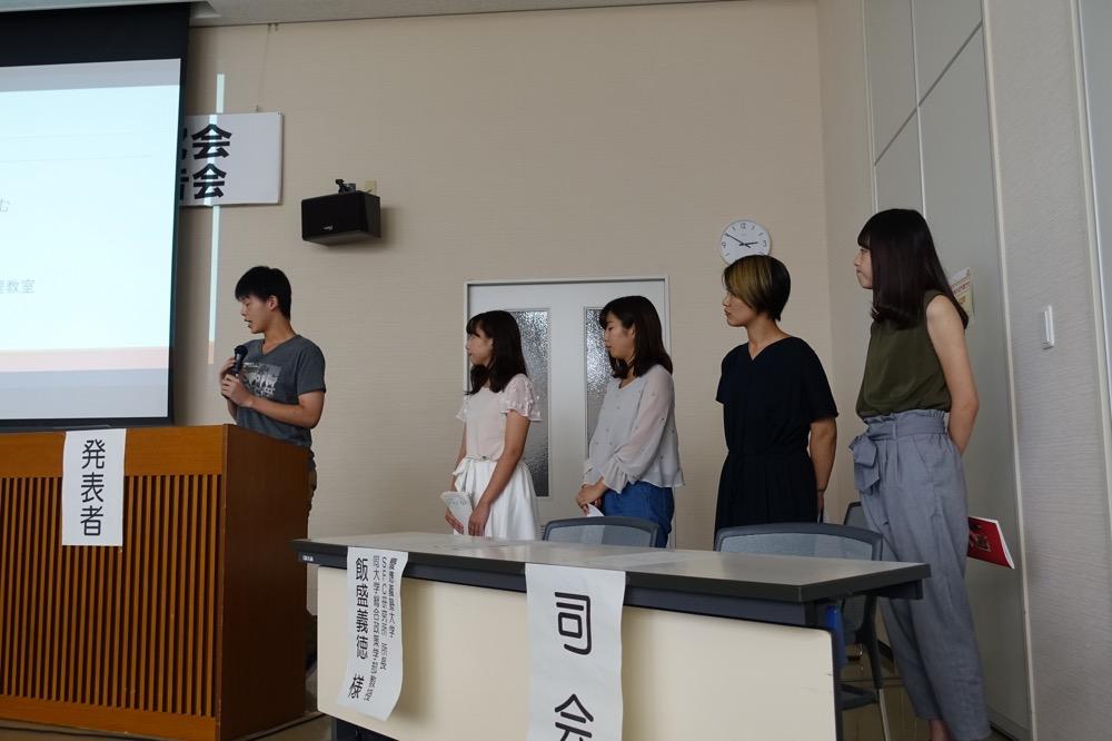 白岡市夏合宿の提言発表会