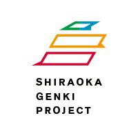 白岡元気プロジェクトのロゴ