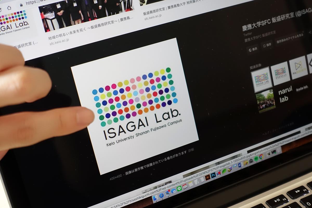 飯盛研のロゴ