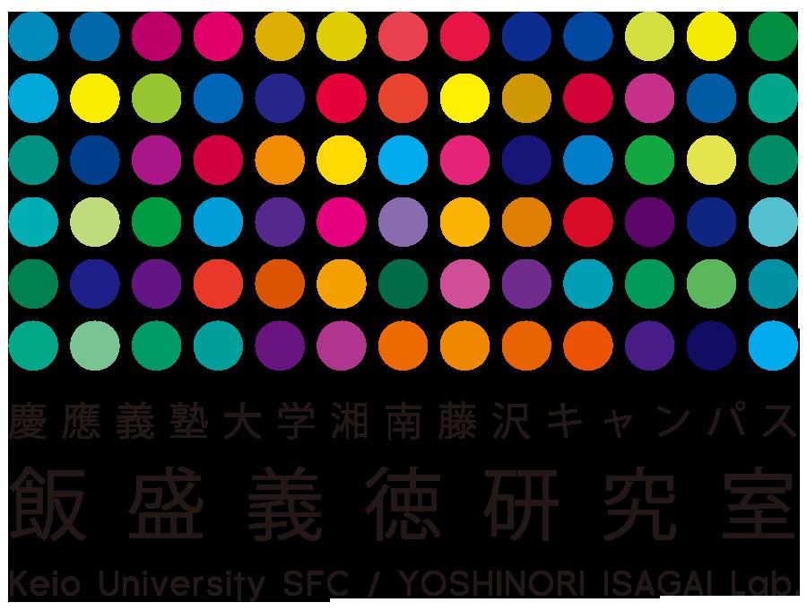 飯盛研究室のロゴ
