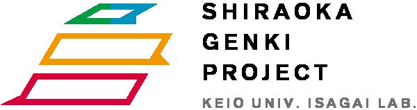 慶應義塾大学飯盛義徳研究室白岡元気プロジェクトのロゴ